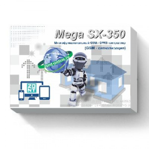 Охранная сигнализация Mega SX-350-Light
