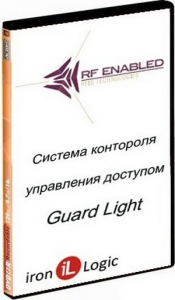 Комплект Guard Light - 10/2000 IP (WEB)